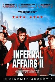 : Infernal Affairs: Piekielna gra II