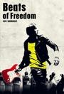 Zew wolności