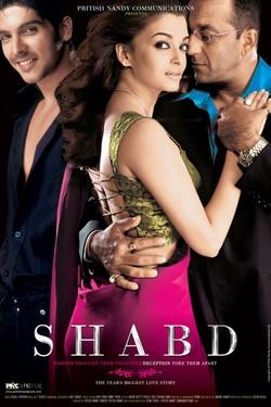 : Shabd