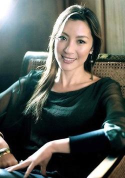 Plakat: Michelle Yeoh