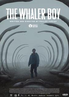 Wielorybnik