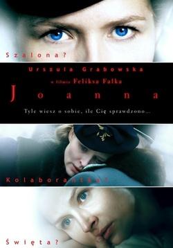: Joanna