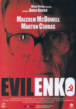 : Evilenko