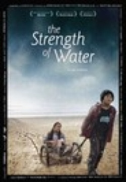 : The Strength of Water