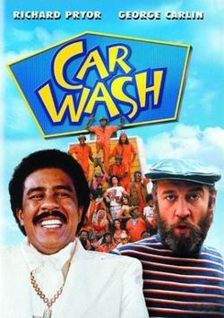 : Myjnia samochodowa