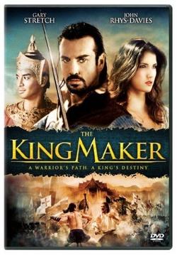 : The King Maker