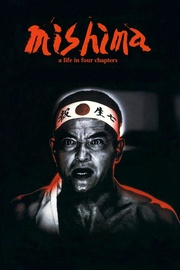 : Mishima: A Life in Four Chapters