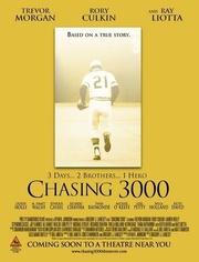: Chasing 3000