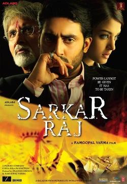 : Sarkar Raj