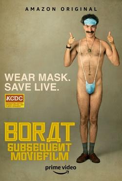 : Kolejny film o Boracie: Tłusta łapówka dla amerykańskiego reżimu, by naród kazachski znów być wielki