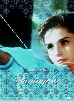 : Fantaghirò - Jaskinia złotej róży