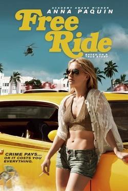 : Free Ride