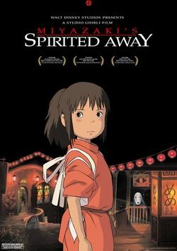 : Spirited Away: W krainie bogów