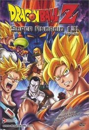 : Dragon Ball Z: Doragon bôru zetto
