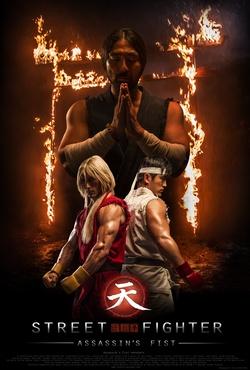 : Street Fighter: Assassin's Fist