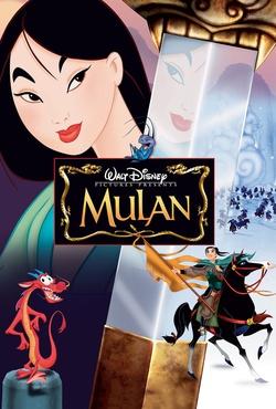 : Mulan