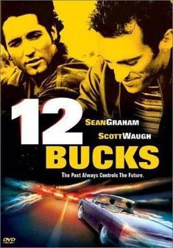 : 12 Bucks