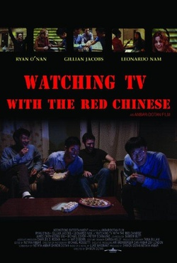 : Watching TV with the Red Chinese