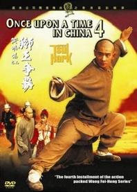 Pewnego razu w Chinach IV