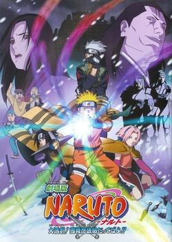 : Gekijô-ban Naruto: Daikatsugeki! Yukihime ninpôchô dattebayo!!