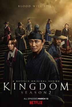 : Kingdom