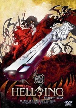 : Hellsing Ultimate