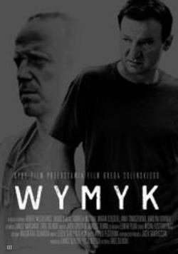 : Wymyk