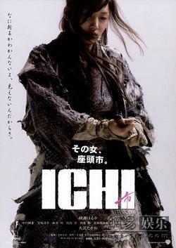 : Ichi