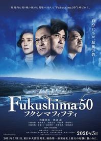 Bohaterowie z Fukushimy