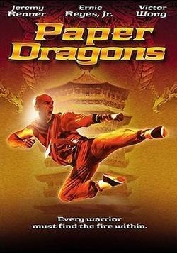 : Paper Dragons