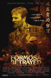 : Formosa Betrayed