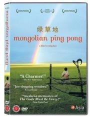 : Mongolski ping pong