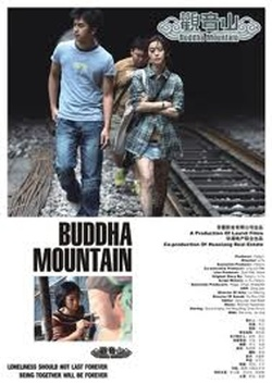 : Buddha