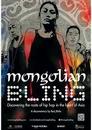 Mongolski rap