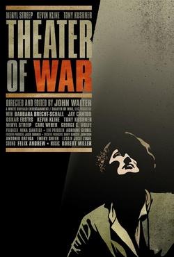 : Theater of War