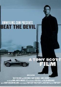 : Beat the Devil
