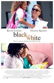 : Black or White