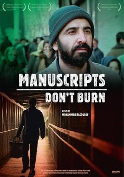 : Rękopisy nie płoną
