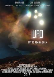 : U.F.O.