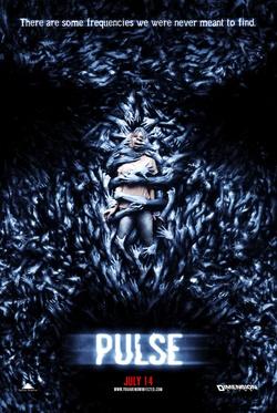 : Pulse