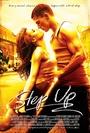Step Up: Taniec zmysłów