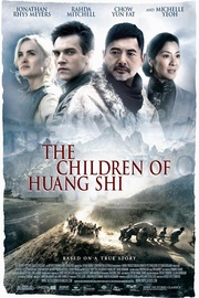 : The Children of Huang Shi