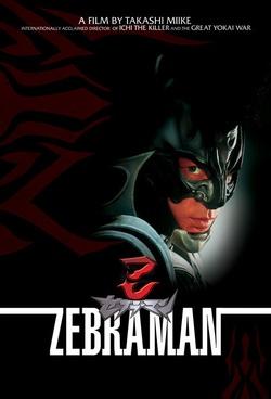 : Zebraman