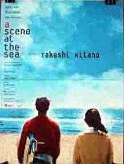 : Scena nad morzem
