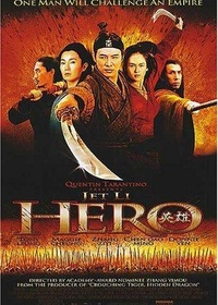 Hero | Bohater