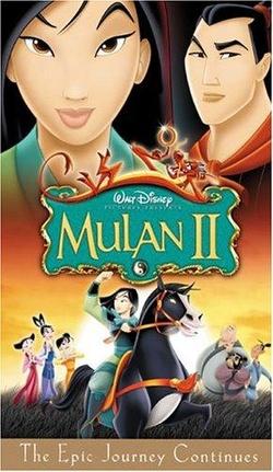 : Mulan II