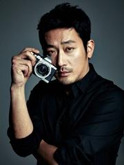Foto: Jung-woo Ha