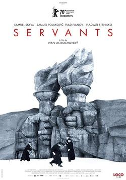 : Servants