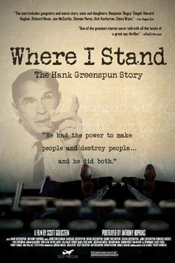 : Where I Stand: The Hank Greenspun Story