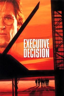 : Krytyczna decyzja